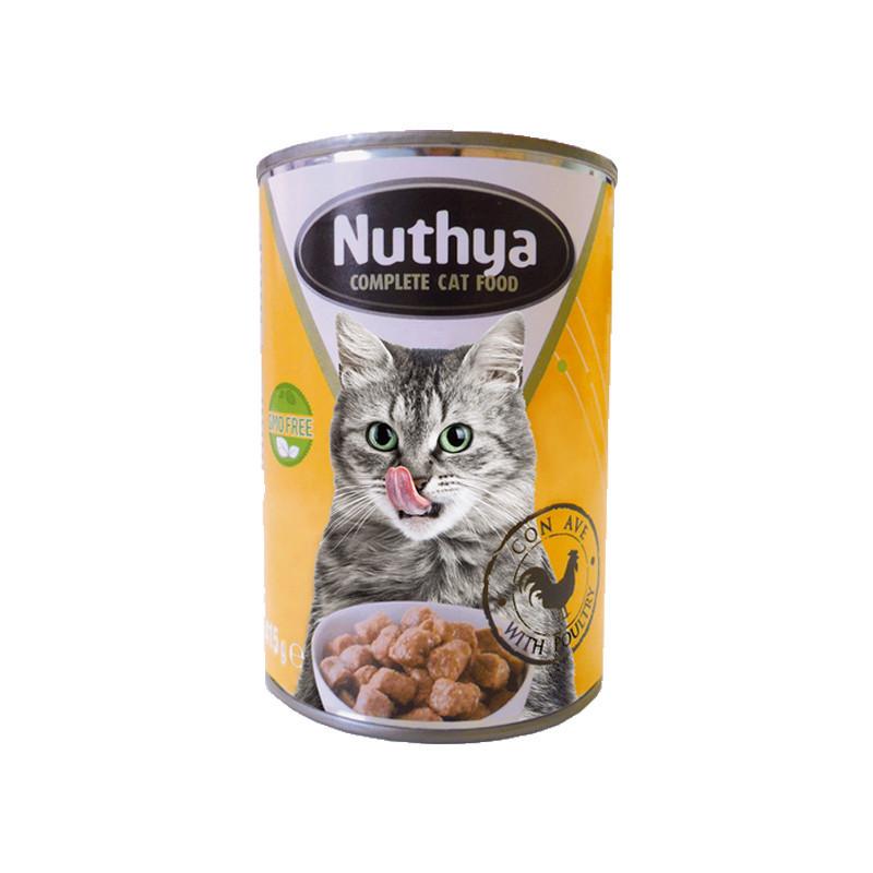 Lata gatos pollo 415 gr